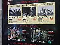 Tusubaki_201807