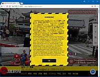 Samuraikart_201807