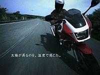 20070715_1