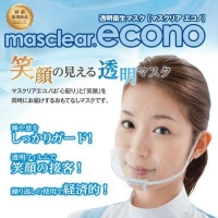 Mask_1_202006_20200611161101