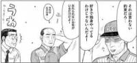 Mfg_96_04