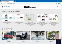 Suzuki100_01